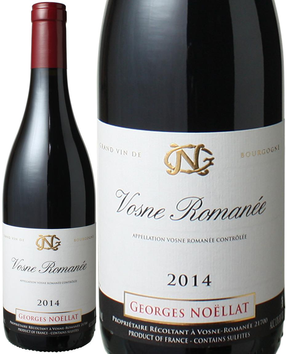 ヴォーヌ・ロマネ [2014] ジョルジュ・ノエラ <赤> <ワイン/ブルゴーニュ>