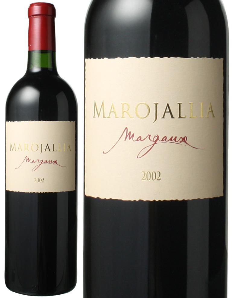 【8月度プレミアム特価】マロジャリア [2002] <赤> [2002] <ワイン/ボルドー>, カー用品通販ショップ VS-ONE:48f27ae4 --- reisotel.com