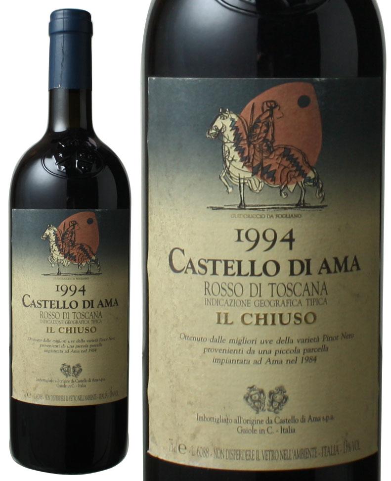 イル・キウーゾ [1994] <赤> カステッロ [1994]・ディ・アマ <赤> <ワイン/イタリア>, 松橋町:df1daaff --- reisotel.com