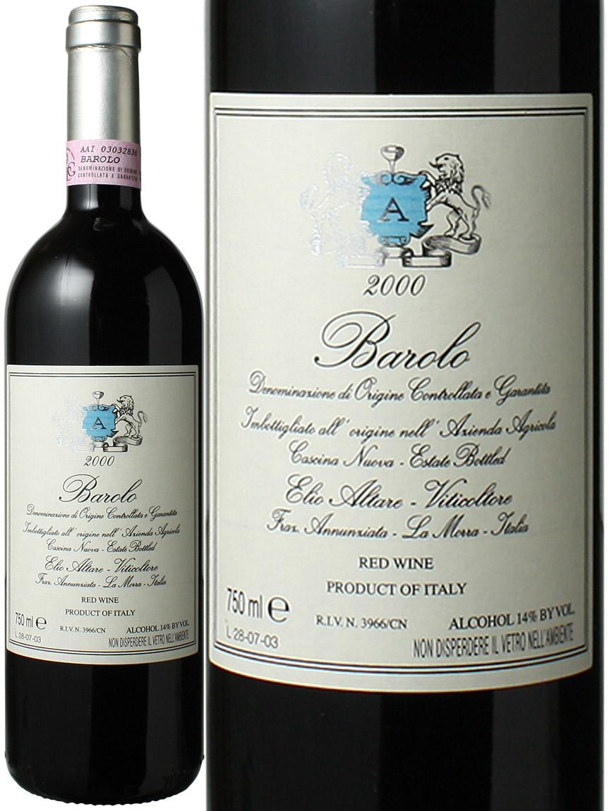 バローロ [2000] エリオ・アルターレ <赤> <ワイン/イタリア>