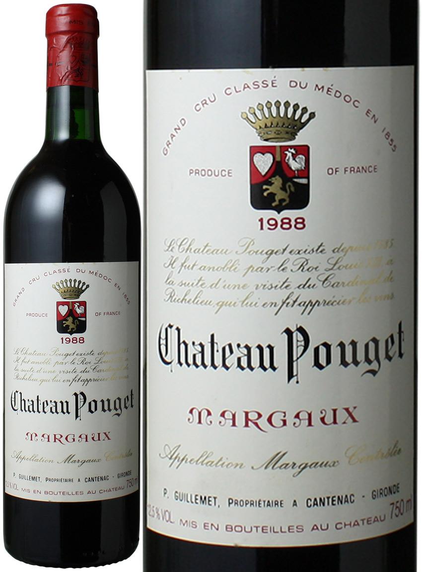 シャトー・プージェ [1988] <赤> <ワイン/ボルドー>