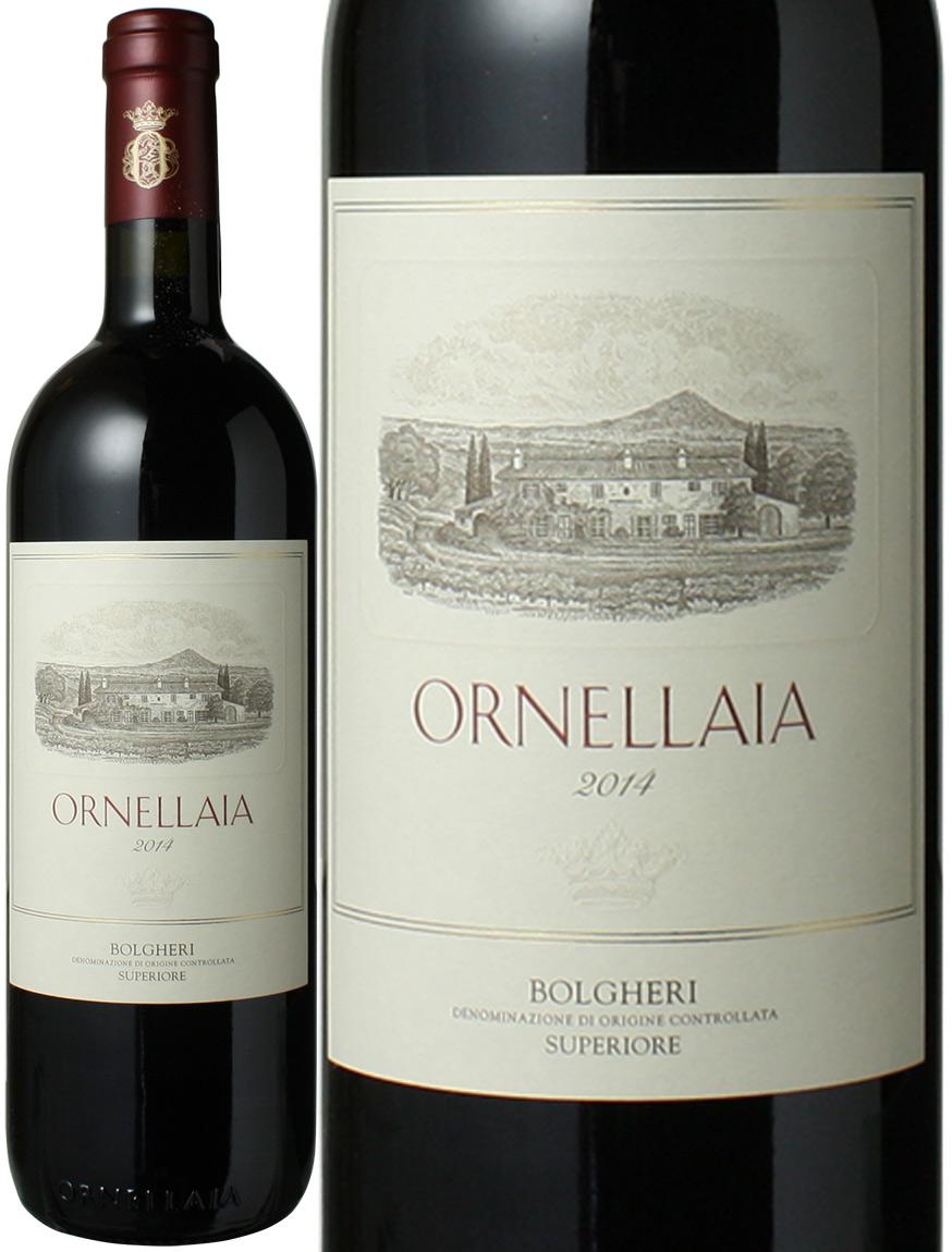 オルネライア [2014] テヌータ・デル・オルネライア <赤> <ワイン/イタリア>
