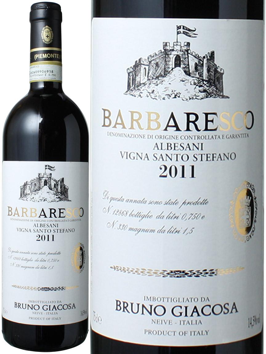 バルバレスコ アルベサーニ・サント・ステファノ  [2011] ブルーノ・ジャコーザ <赤> <ワイン/イタリア>
