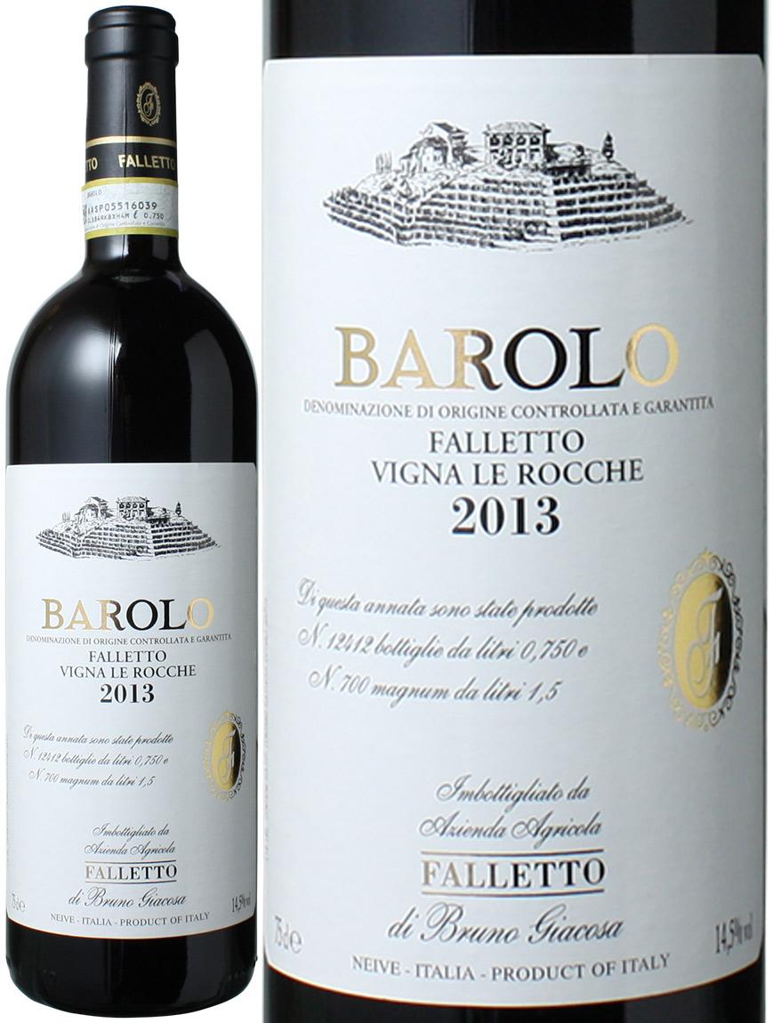 バローロ レ・ロッケ・デル・ファレット [2013] ブルーノ・ジャコーザ <赤> <ワイン/イタリア>