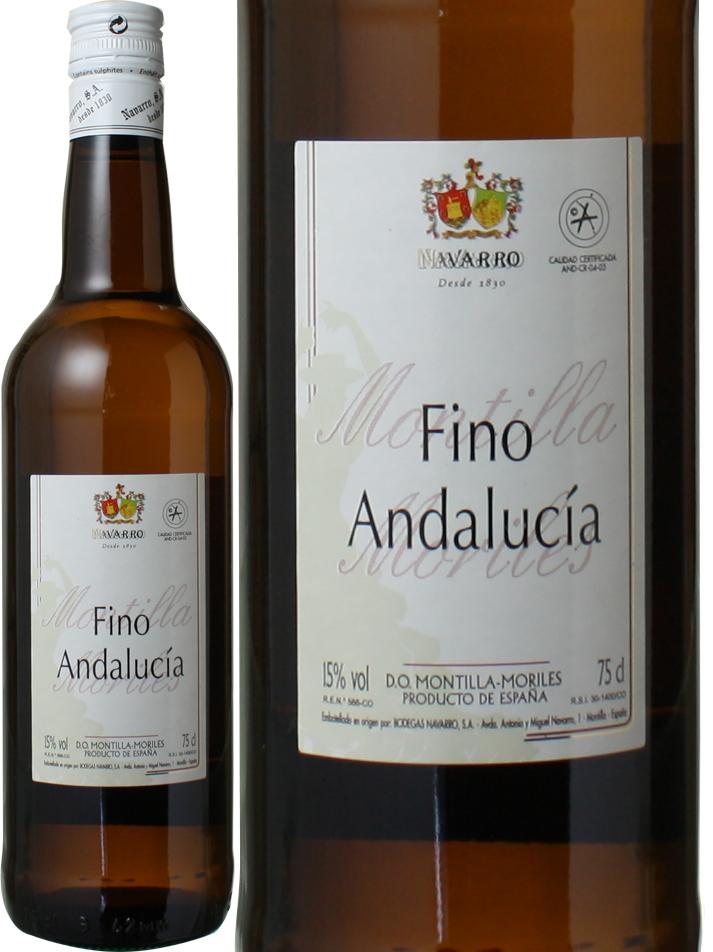 フィノ・アンダルシア モンティーリャ・モリレス NV ボデガス・ナバーロ <白> <ワイン/スペイン>