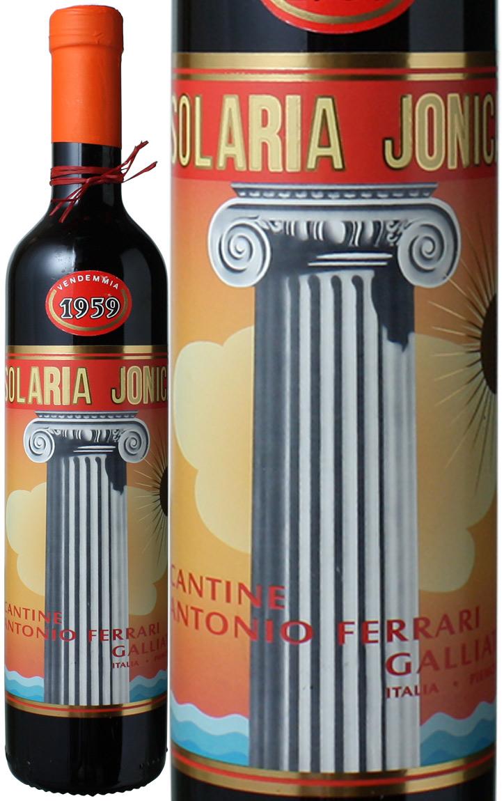 ソラリア・イオニカ 500ml [1959] アントニオ・フェラーリ <赤> <ワイン/イタリア>
