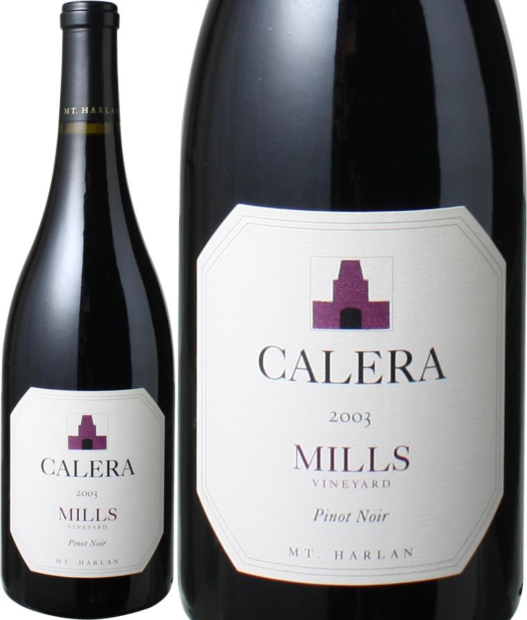 カレラ マウント・ハーラン ピノ・ノワール ミルズ [2003] カレラ <赤> <ワイン/アメリカ>