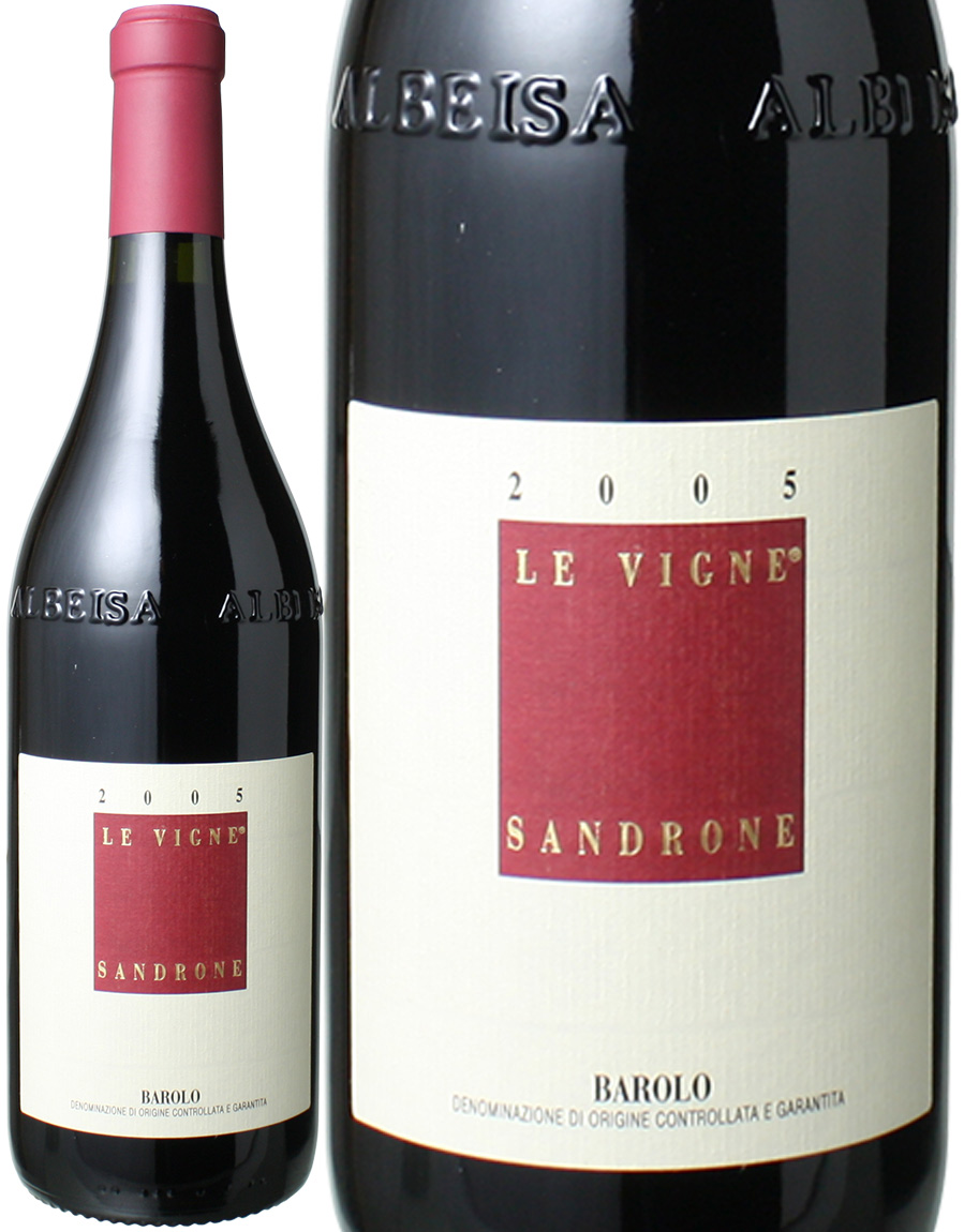 バローロ レ・ヴィーニェ [2005] ルチアーノ・サンドローネ <赤> <ワイン/イタリア>