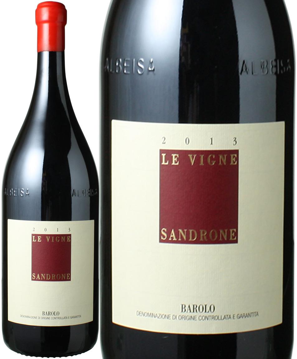 【1月度プレミアム特価】バローロ レ・ヴィーニェ ジェロボアム3L [2013] ルチアーノ・サンドローネ <赤> <ワイン/イタリア>【1月6日以降の出荷予定です】