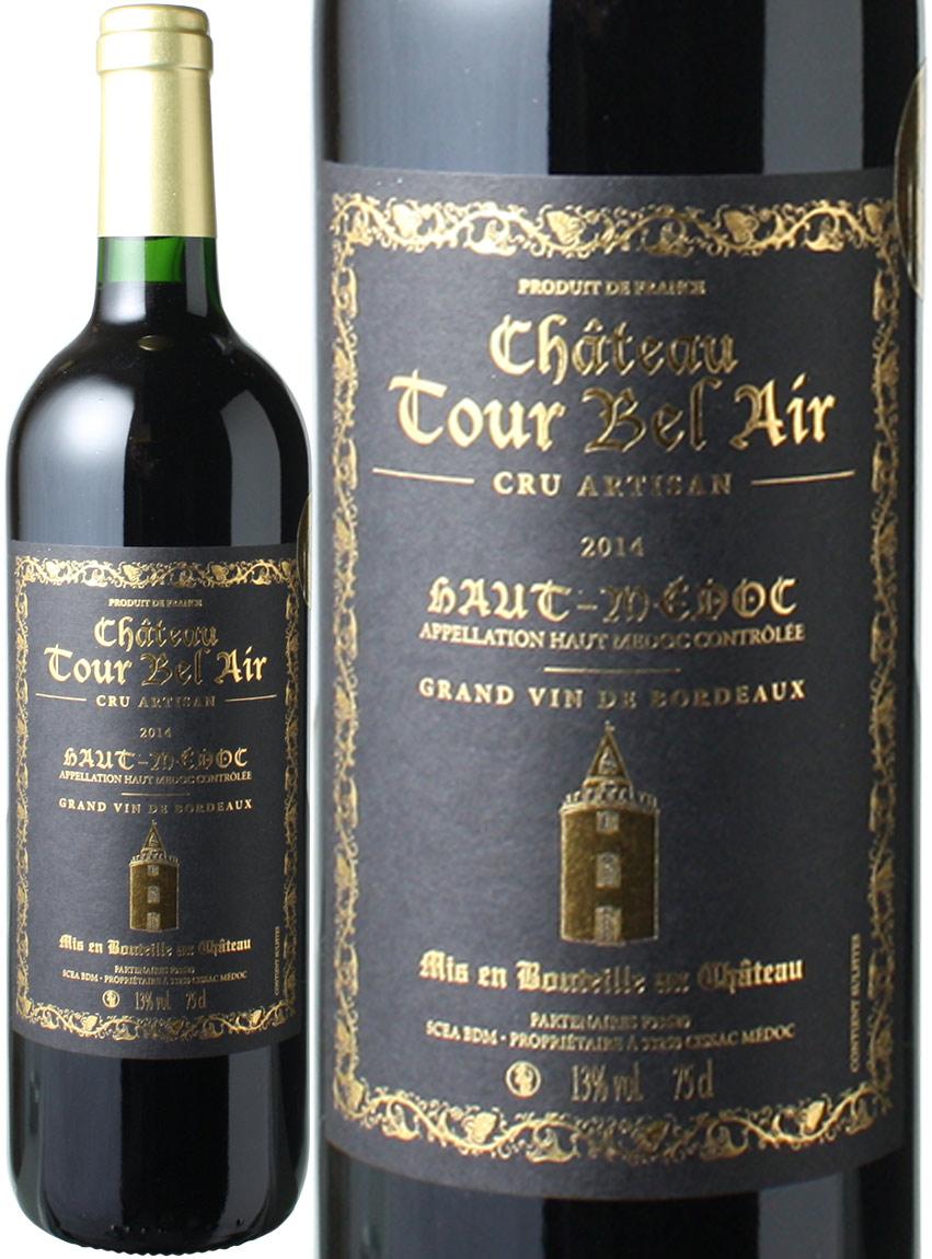 シャトー トゥール ベレール 2014 赤 ☆正規品新品未使用品 ボルドー 贈与 ワイン