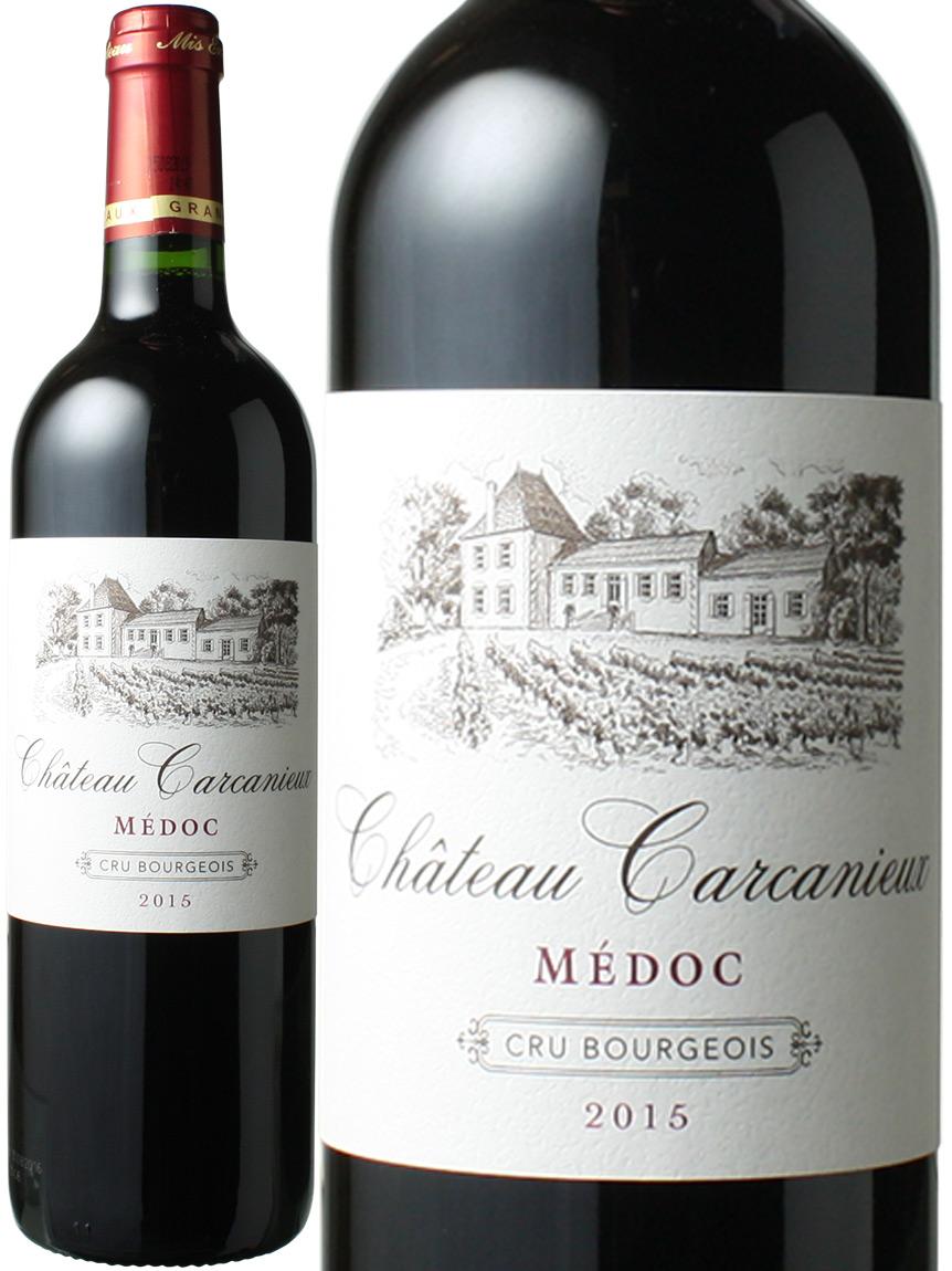 カベルネ シャルドネSALE シャトー 売却 新色追加して再販 カルカニュー 2015 ボルドー 伝統国 赤 ワイン