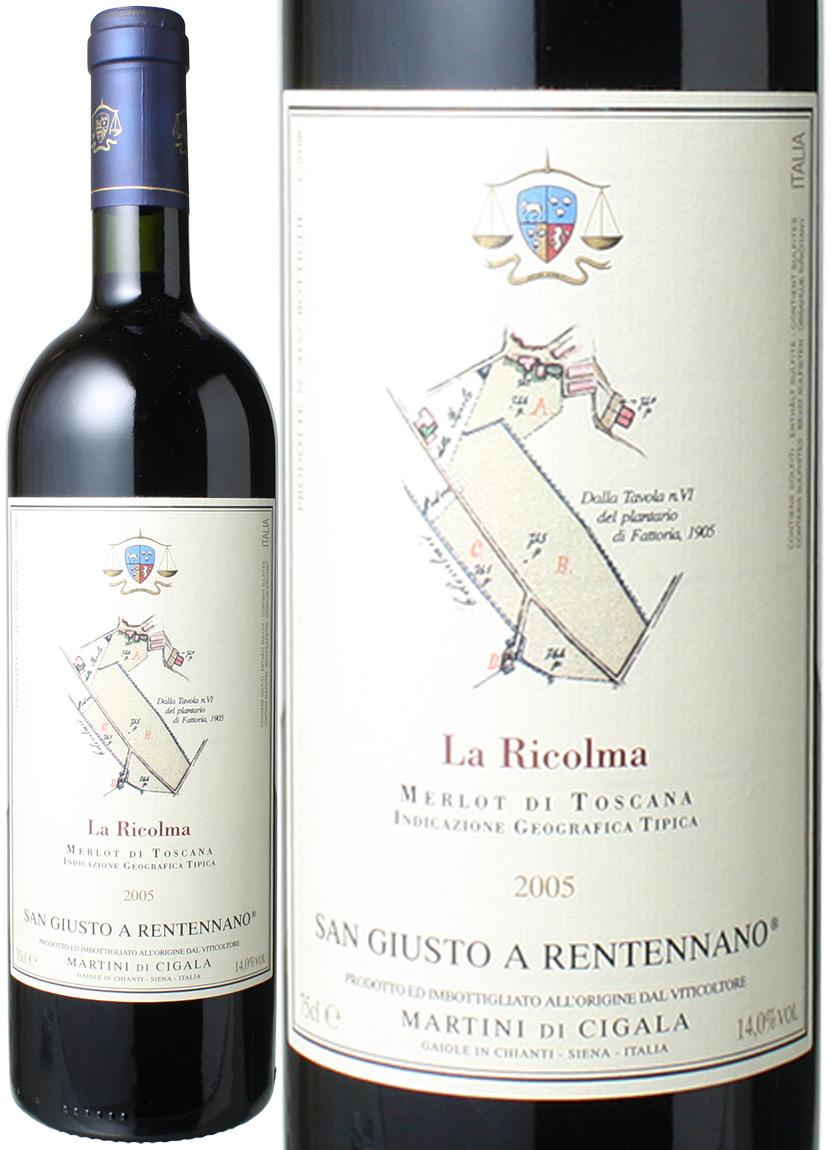 【人気急上昇】 ラ・リコルマ [2005] サン・ジュスト・ア・レンテンナノ  <赤> <ワイン/イタリア>, カグロー dbd98757