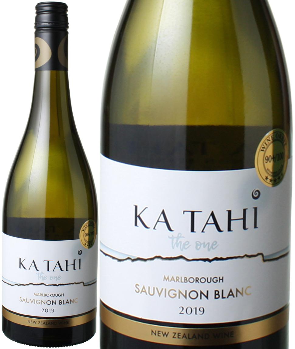 ソーヴィニヨンブラン ブラン 日本正規代理店品 2020 カタヒ 白 ※ヴィンテージが異なる場合があります 高額売筋 ワイン ニュージーランド