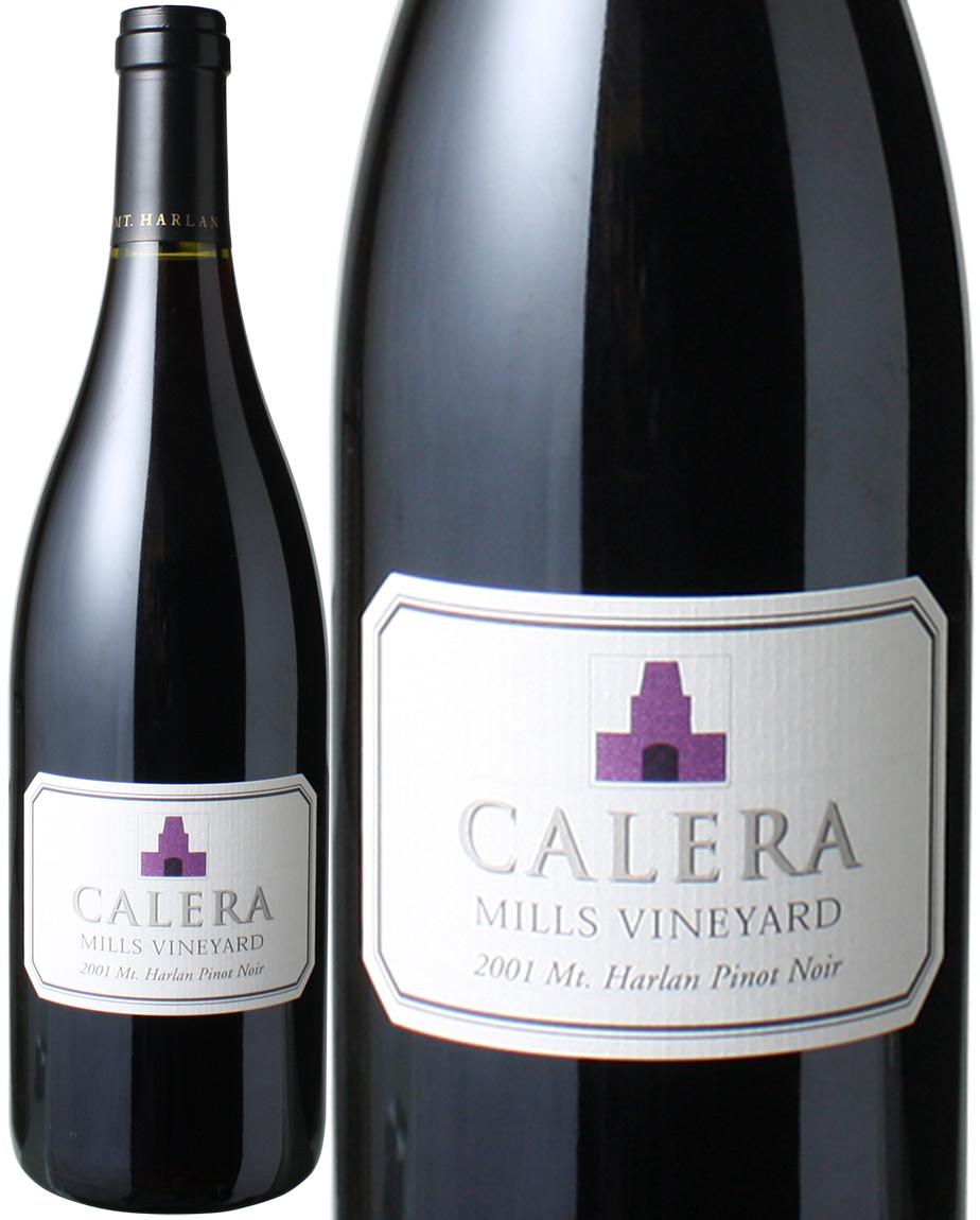 カレラ ミルズ マウント・ハーラン ピノ・ノワール [2001] <赤> <ワイン/アメリカ>