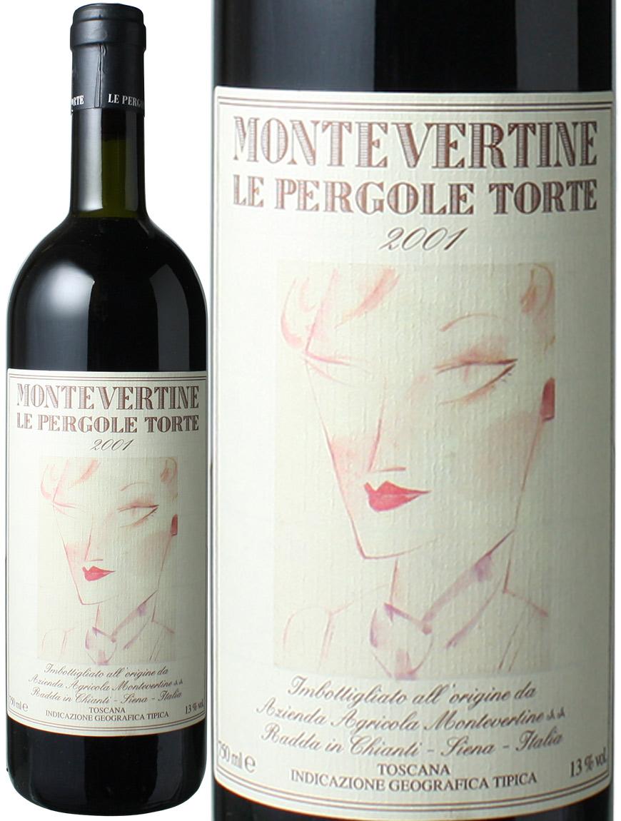 レ・ペルゴーレ・トルテ [2001] モンテヴェルティーネ <赤> <ワイン/イタリア>【1月6日以降の出荷予定です】