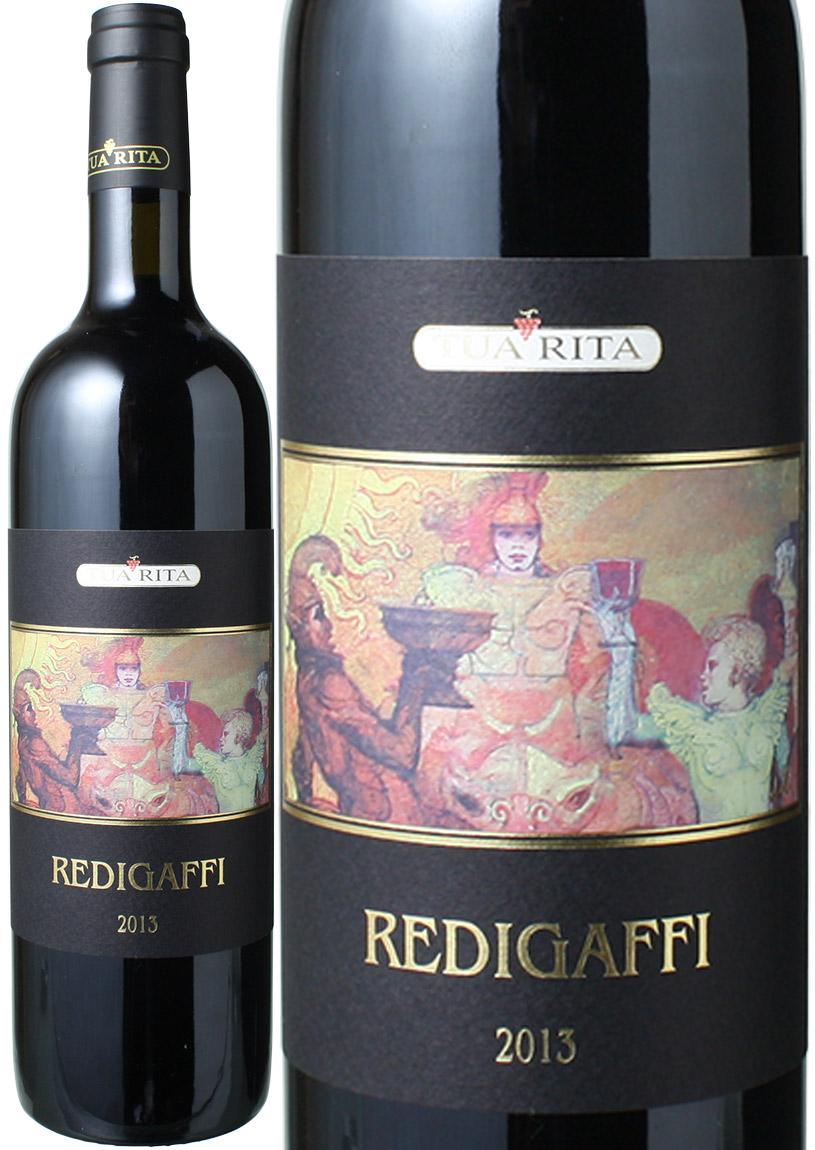 レディガッフィ [2013] トゥア・リータ <赤> <ワイン/イタリア>