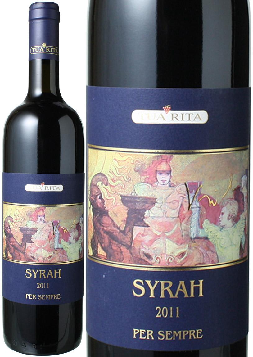 シラー [2011] トゥア・リータ <赤> <ワイン/イタリア>