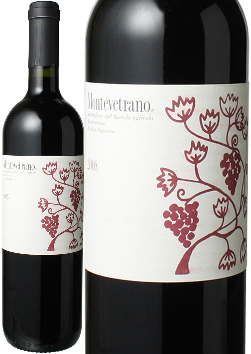 モンテヴェトラーノ コッリ・ディ・サレルノ [2008] シルヴィア・インパラート <赤> <ワイン/イタリア>