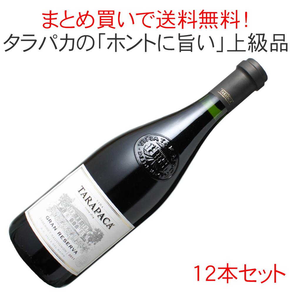 【今だけ20%OFF】【送料無料】ワインセット タラパカ グラン・レゼルバ カベルネ・ソーヴィニヨン [2017] 1ケース12本セット <赤> <ワイン/チリ> ※ヴィンテージが異なる場合があります