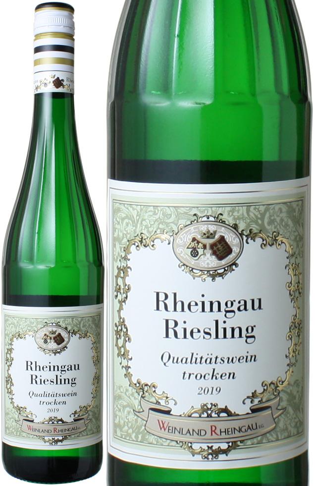 ラインガウ 数量限定 リースリング トロッケン 2019 ワインランド 白 ワイン 卓出 ドイツ
