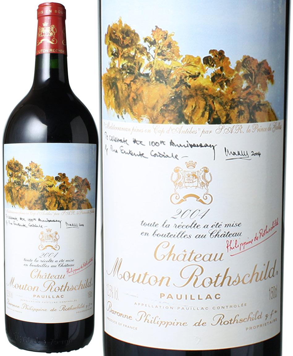 シャトー・ムートン・ロートシルト マグナム1.5L [2004] <赤> <ワイン/ボルドー>