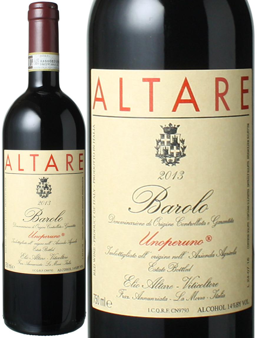 バローロ ウノ・ペル・ウノ [2013] エリオ・アルターレ <赤> <ワイン/イタリア>