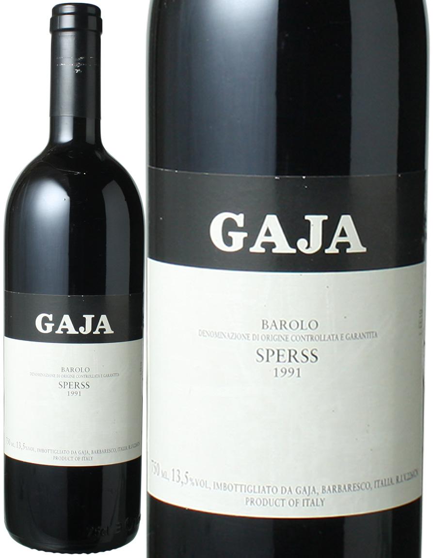 スペルス [1991] ガヤ <赤> <ワイン/イタリア>