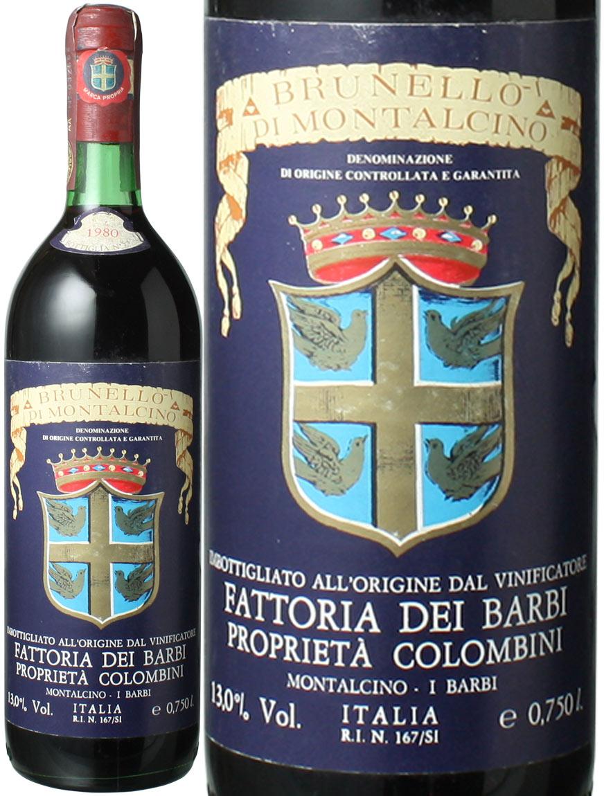 ブルネッロ・ディ・モンタルチーノ [1980] ファットリア・ディ・バルビ <赤> <ワイン/イタリア>