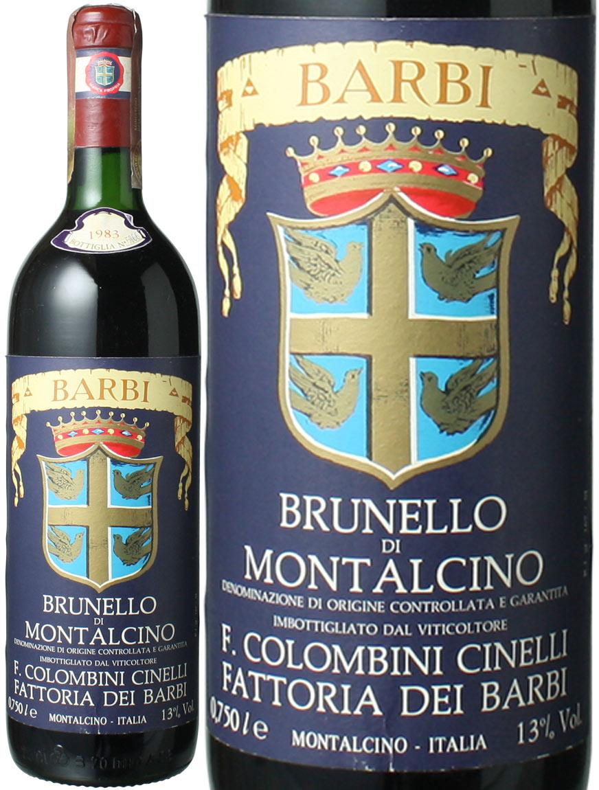 ブルネッロ・ディ・モンタルチーノ [1983] ファットリア・ディ・バルビ <赤> <ワイン/イタリア>