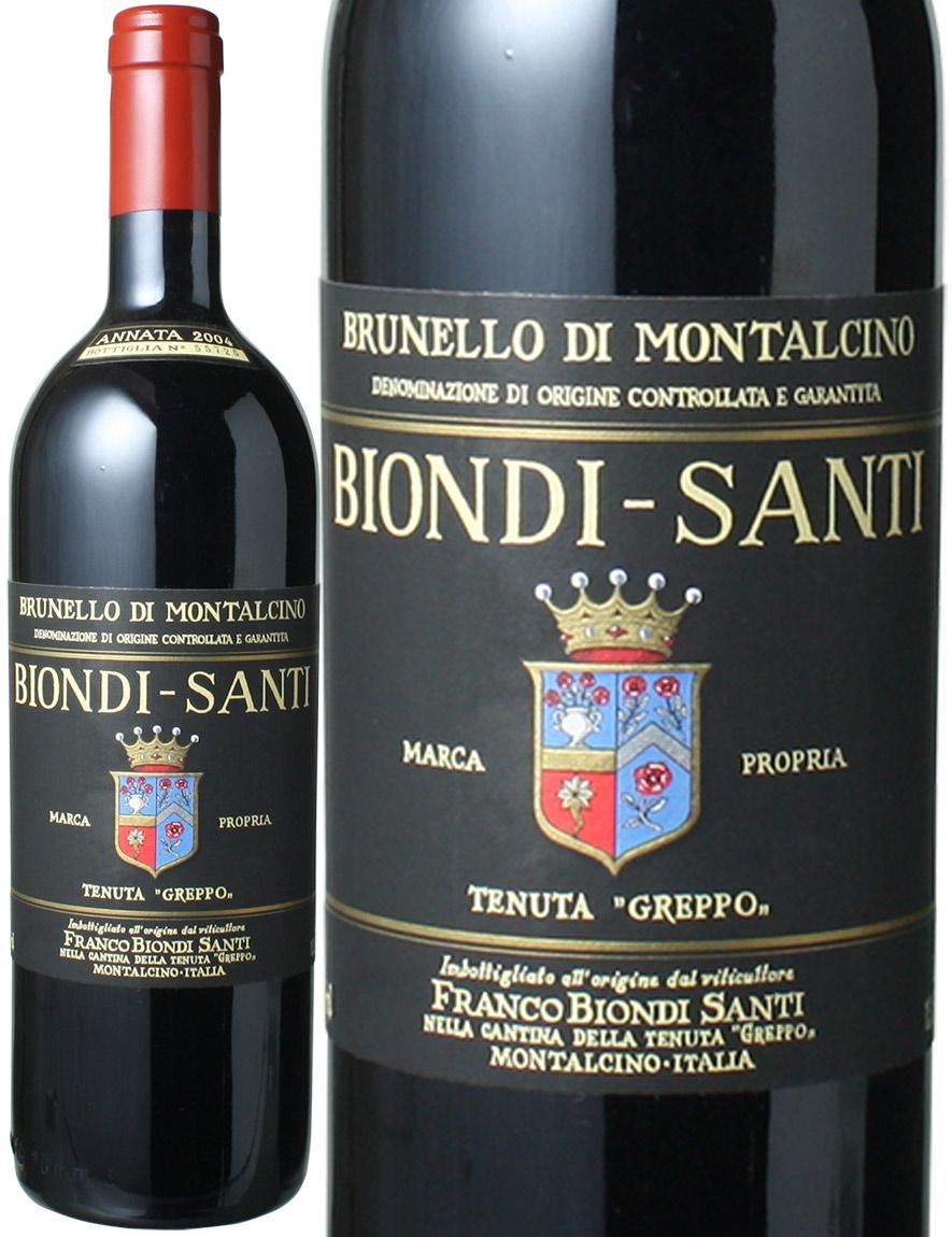 ブルネッロ・ディ・モンタルチーノ [2004] ビオンディ・サンティ <赤> <ワイン/イタリア>