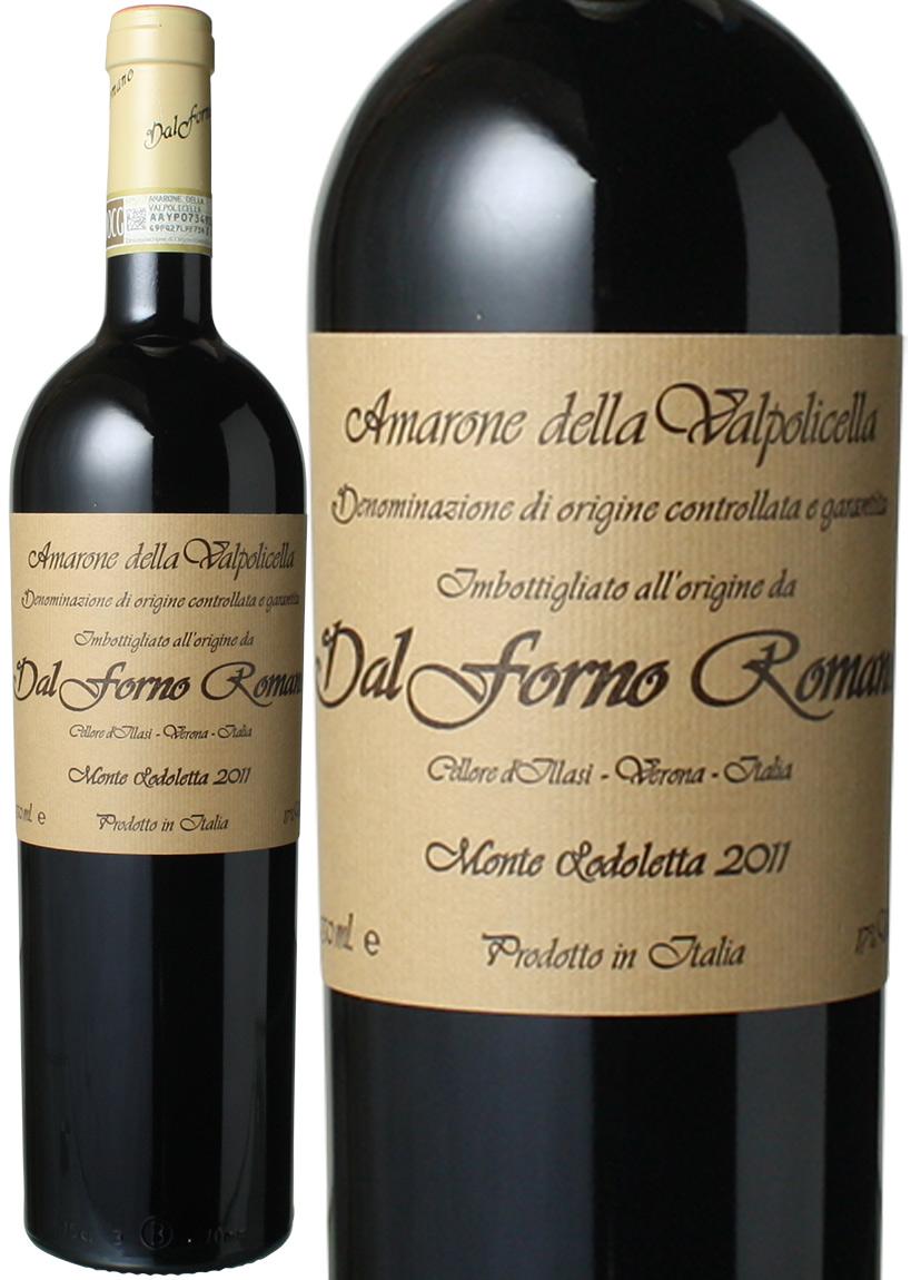 アマローネ・デッラ・ヴァルポリチェッラ モンテ・ロドレッタ [2011] ダル・フォルノ・ロマーノ <赤> <ワイン/イタリア>