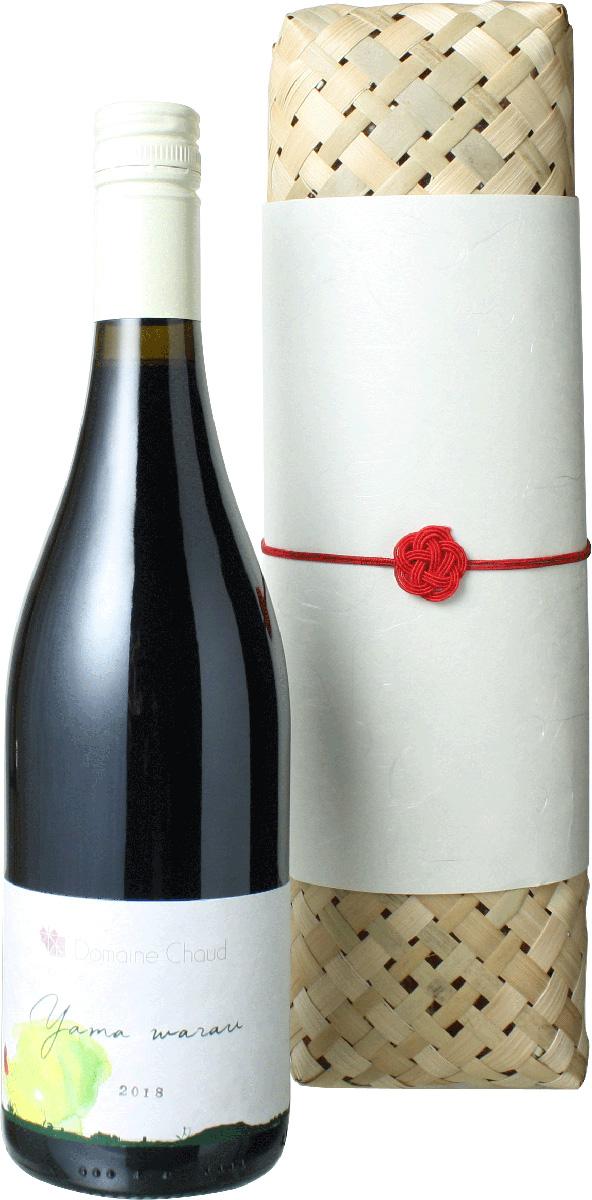 竹かごラッピング ※ボトルの形状によっては 竹かごに入らないため ラッピングできない可能性がございます 背の高いもの セール価格 径の太いボトル ※ラッピング不可のボトル:リースリングボトル等 大特価 スパークリングワイン等