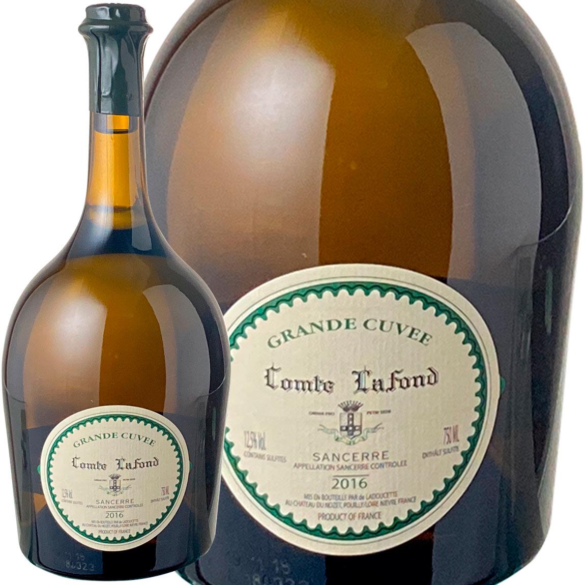 サンセール 買物 グラン キュヴェ ブラン コント ラフォン畑 ロワール 2017 流行 ワイン ラドゥセット 白