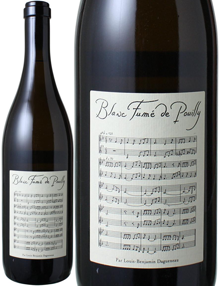 ブラン・フュメ・ド・プイィ [2015] ディディエ・ダグノー <白> <ワイン/ロワール>