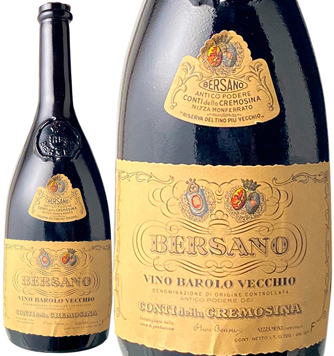 バローロ ヴェッキオ [1961] ベルサーノ <赤> <ワイン/イタリア>