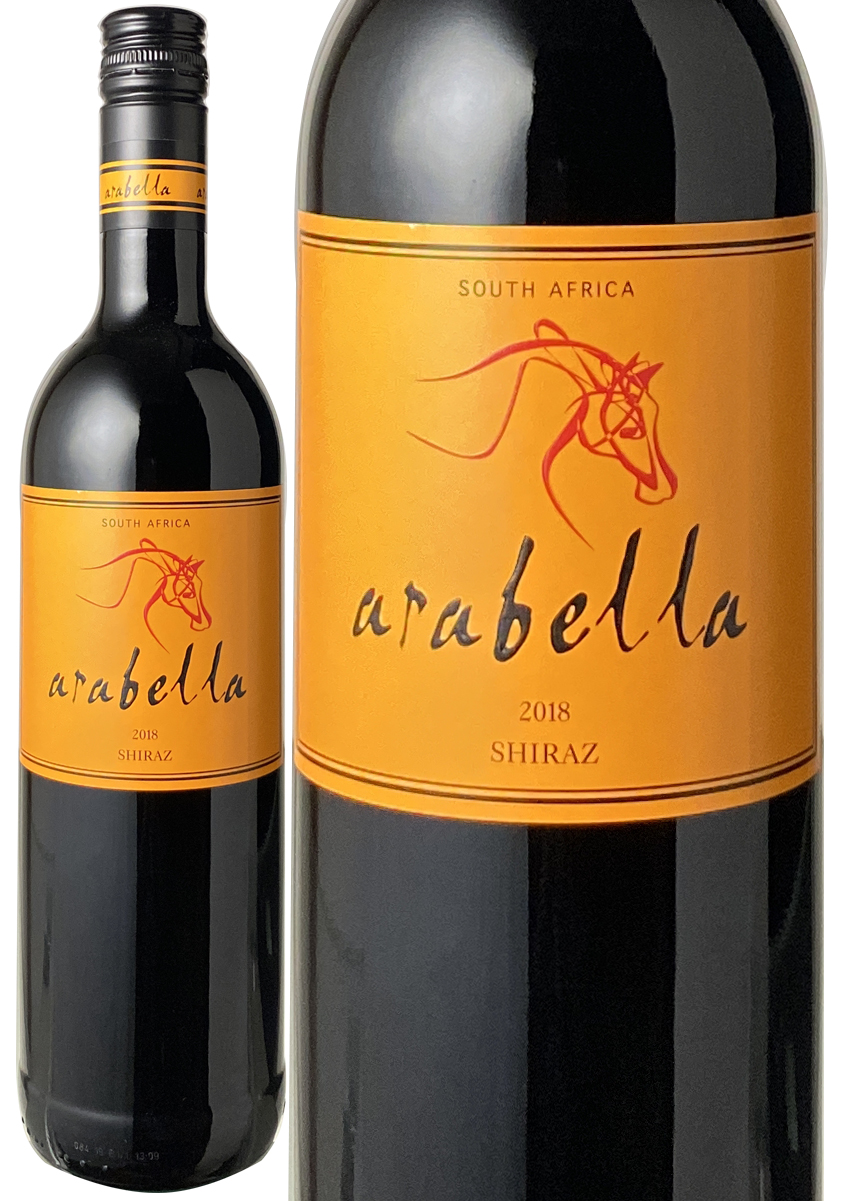 アラベラ シラーズ 2018 送料無料 一部地域を除く デ サービス 南アフリカ 赤 ワイン ヴェット