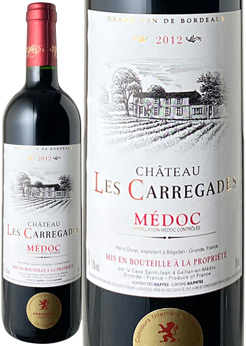 本日限定 奉呈 スーパーSALE限定半額 シャトー レ カレガッド ワイン 2012 赤 ボルドー
