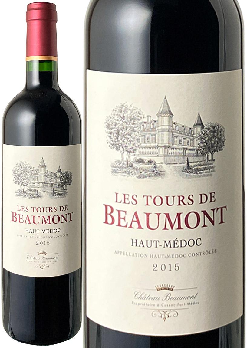 レ トゥール ド 格安 価格でご提供いたします ボーモン 2015 赤 ワイン 全商品オープニング価格 ボルドー シャトー