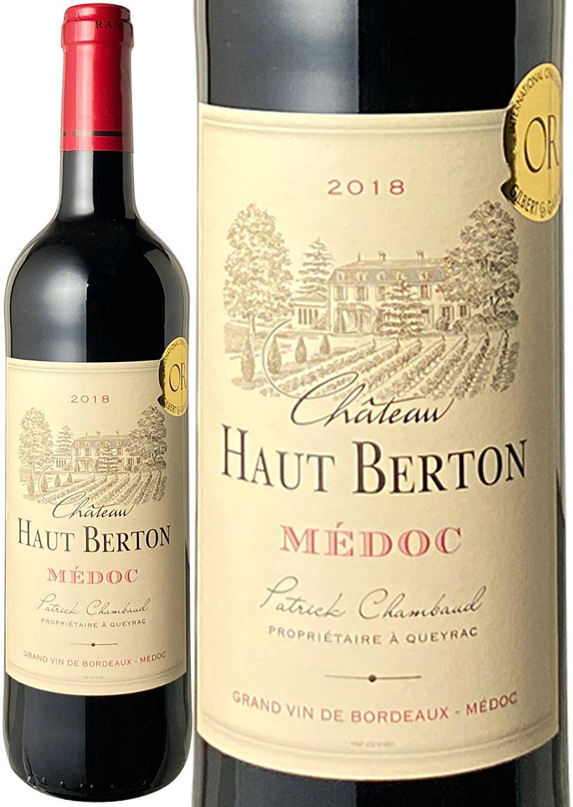 セールSALE%OFF シャトー オー ベルトン 2018 ボルドー 上質 ワイン 赤
