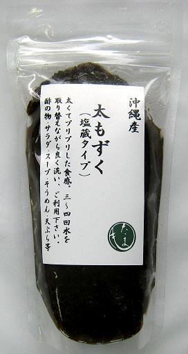 もずく モズク 沖縄産 太い プリプリ 食感 大容量 塩蔵タイプ チャンプルー mozuku もずくそうめん オンライン限定商品 太もずく200g 格安 業務用