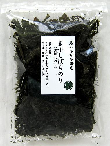 バラ海苔 素干し 熊本産 磯のかおり 直営ストア 海苔 味噌汁 割引 特別価格の2個セット 有明産素干しばらのり10g×2個セット ネコポス2個まで対応 おつまみ