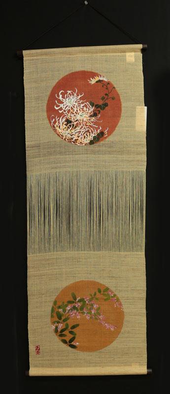 麻タペストリー 菊と萩(秋) 麻100% タペストリー 和インテリア 秋用 万葉舎 伊藤若冲 送料無料 45cm×120cm