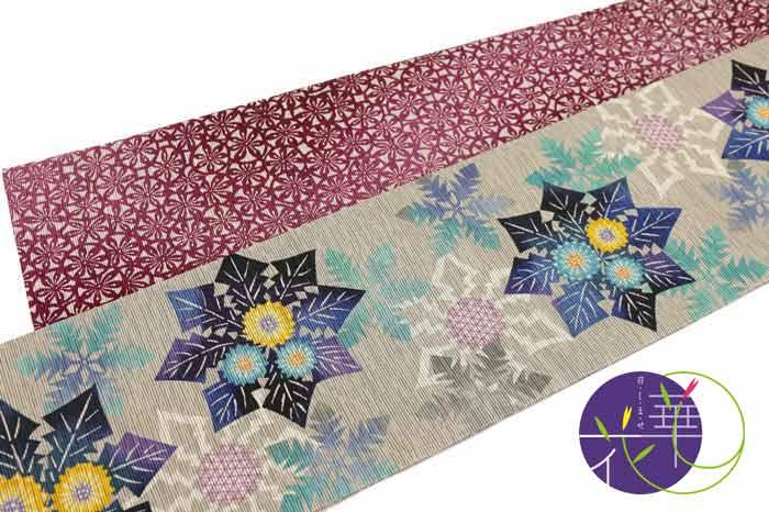 召しませ花 リバーシブル半巾帯 たんぽぽB 絹75% ポリエステル25% 半幅帯 細帯 両面 お仕立て上がり