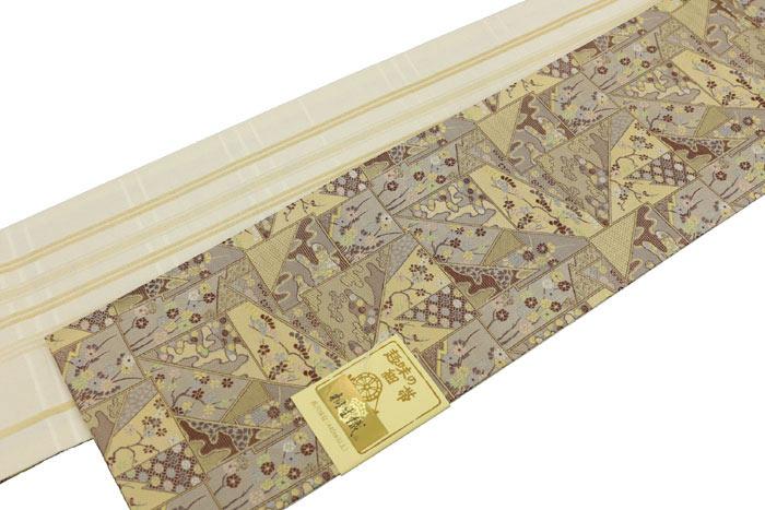 リバーシブル半巾帯 裂取り古典 ベージュ ポリエステル100% お仕立て上がり 東レ 半幅帯 細帯 小袋帯 長尺