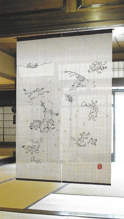 麻のれん 鳥獣戯画 宴 暖簾 のれん 麻100% 88cm×150cm 日本製 万葉舎 和インテリア