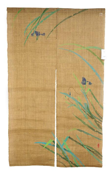 手描きのれん 花菖蒲 伊藤若冲 のれん 暖簾 万葉舎 88cm×150cm 日本製 和インテリア 麻