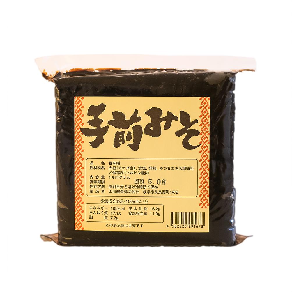 杉の木桶で3年熟成 美味さを極めた豆味噌です 手前みそ たまりや 岐阜 上質 価格 交渉 送料無料 山川醸造