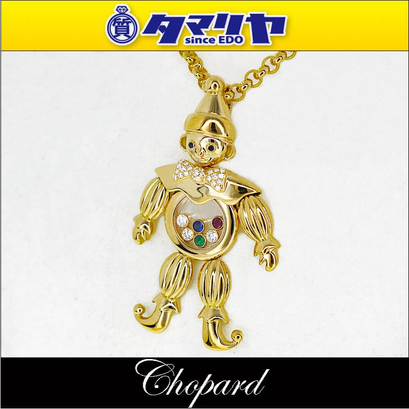 Chopard shoparuhappidaiyamondopieropendantonekkuresu 79/1775 750 K18 YG黄色黄金女士28761025