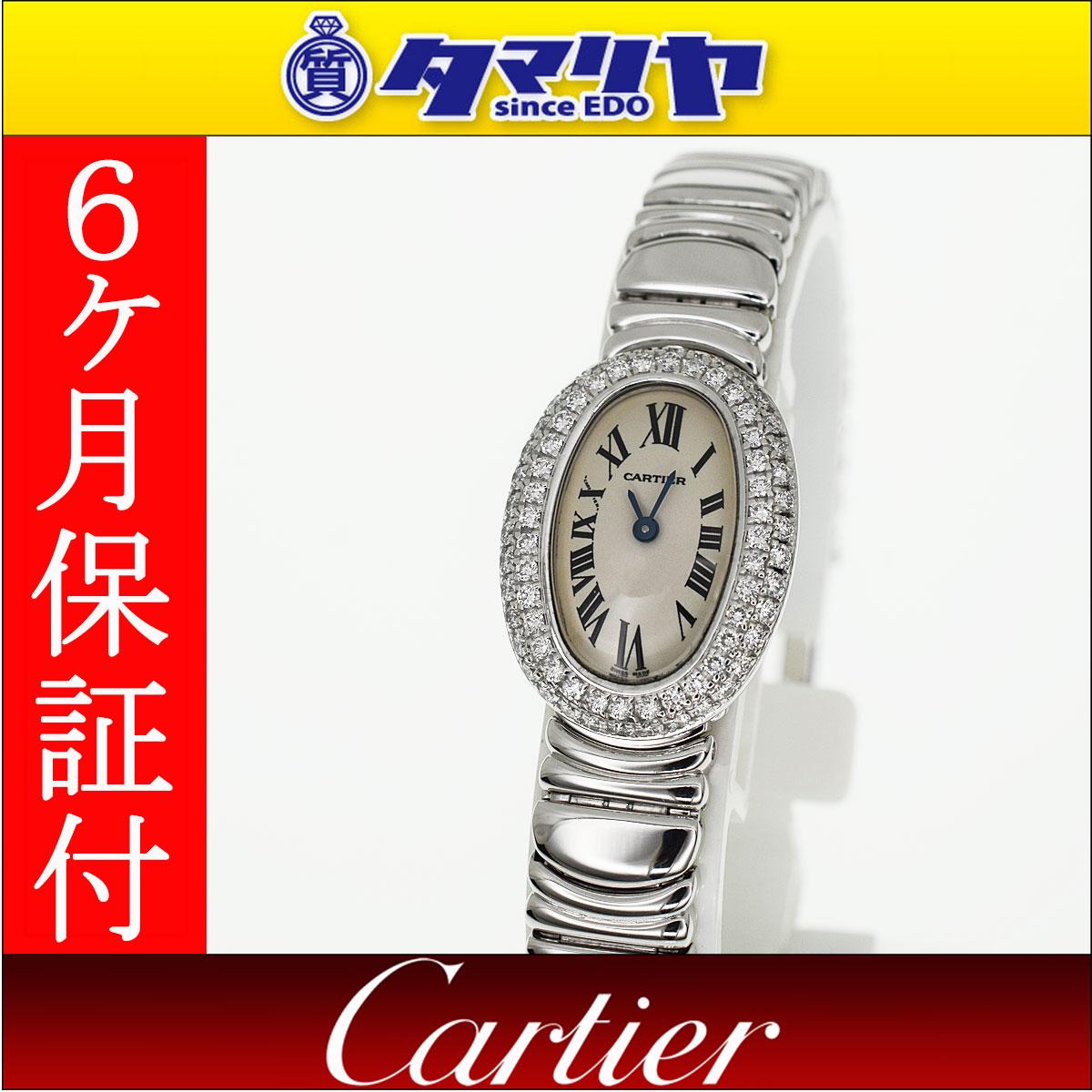 Cartier カルティエ 2重ダイヤベゼル ミニベニュワール Mini Baignoire WB5095L2 時計 750 K18 WG ホワイトゴールド アイボリー文字盤 クォーツ SWISS MADE【送料無料】【代引き手数料無料】レディース【中古】30660906