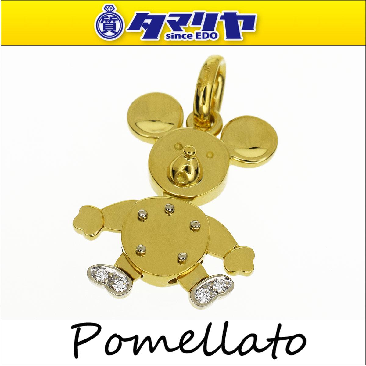 Pomellato ポメラート ダイヤ マウス ペンダントトップ 750 K18 YG WG イエローゴールド ホワイトゴールド【送料無料】【代引き手数料無料】ネズミ レディース チャーム【中古】30450637